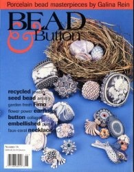 Журнал Bead & Button №14 1996