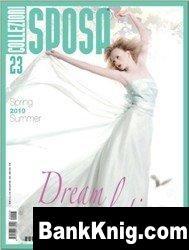 Журнал Collezioni Sposa №23 2010