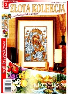Журнал Hafty Polskie №3 2009 Zlota Kolekcja