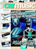Книга Car & music, 7, 2008