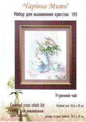 Журнал Чарiвна Мить №595 Утренний чай