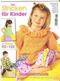Lena Special L 1381 Stricken für Kinder