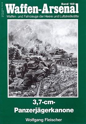 Книга 3,7-cm- Panzerjaegerkanone