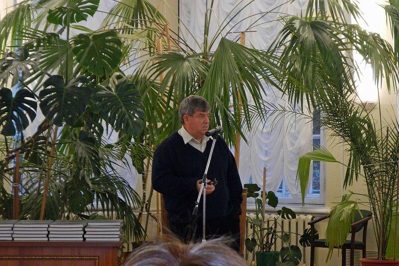 Александр Пантюхин - презентация фотоальбома «Хлынов - Вятка - Киров»