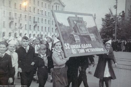 Осень. Советское детство. 27.11.14.50..jpg