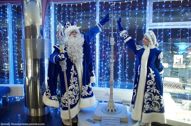 Зима. Телебашня. Дед Мороз. 21.12.14.17..jpg