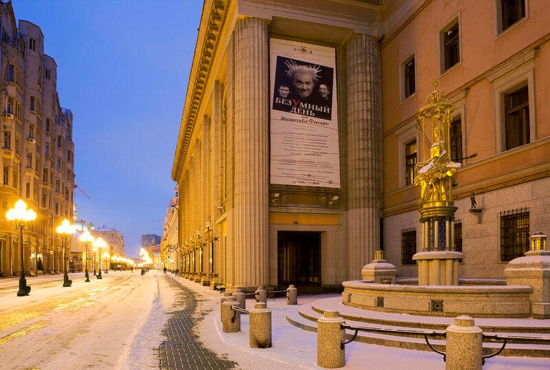 Я знал тебя, Москва, еще невзрачно-скромной...