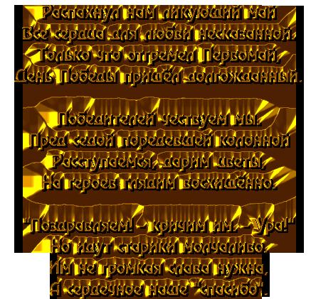 Надписи, стихи к 9 мая