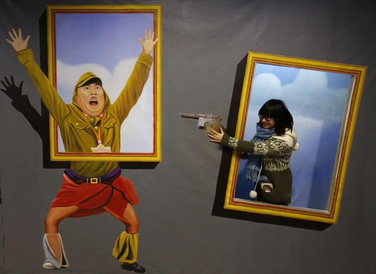 Убей японца - Фото на память в 3D галерее искусств в Пекине