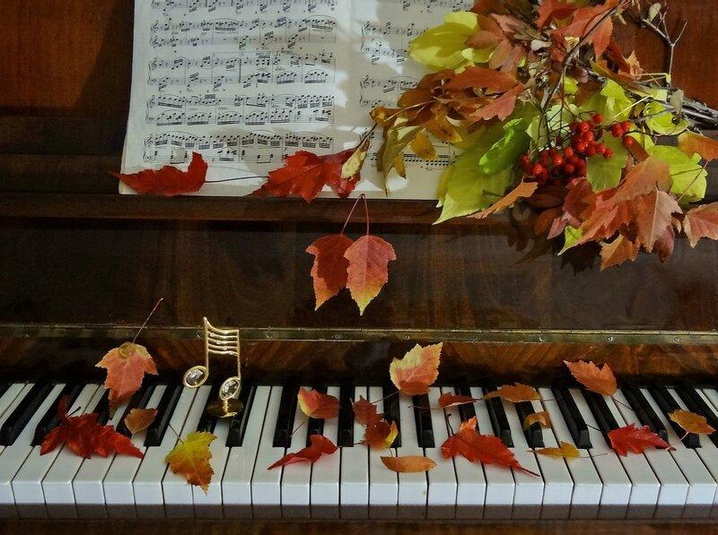 Осенняя багатель
