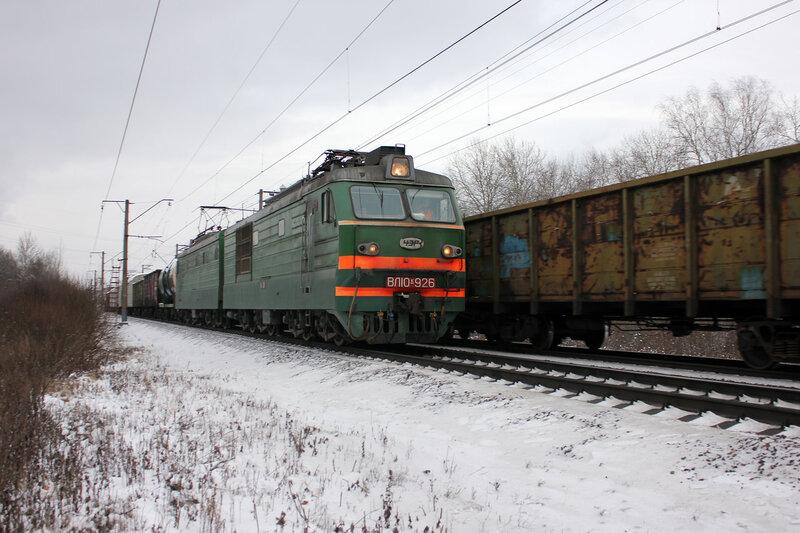 ВЛ10к-926