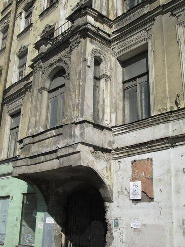 балкончик на лермонтовском доме.jpg