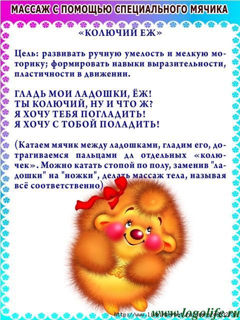 https://img-fotki.yandex.ru/get/15551/84718636.23/0_178696_49c8c41_orig