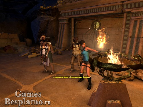 Lara Croft and the Temple of Osiris (русская версия)