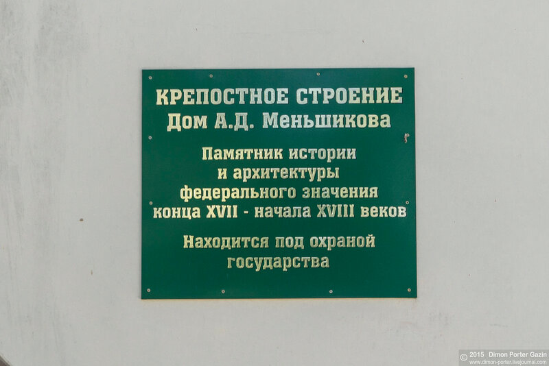Чаплыгин. Раненбургская крепость