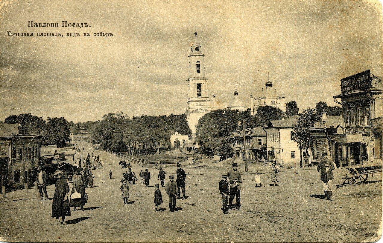Торговая площадь, вид на собор
