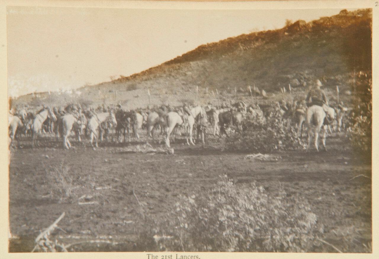15-25 августа 1898. 21-й Уланский полк
