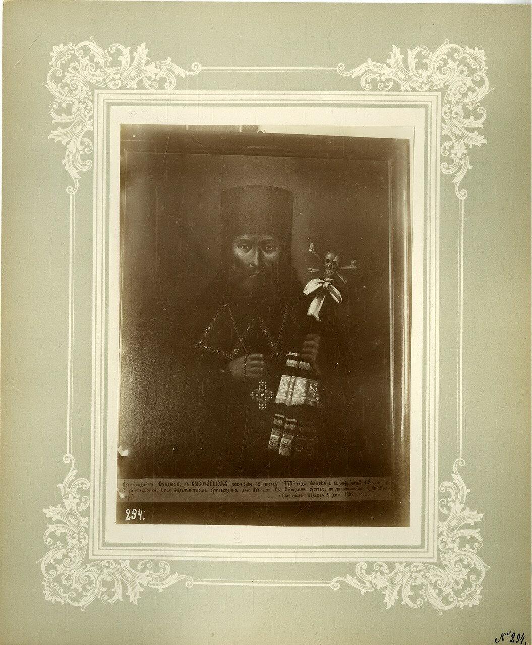 45. Портрет настоятеля пустыни старца архимандрита Феодосия +1802 года, находится в монастырской трапезе