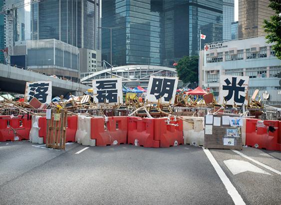 Words of the Umbrella Movement280.jpg