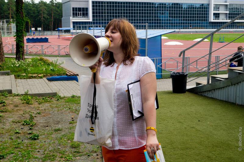 Экскурсия на БС Билайн на стадионе Елесиной