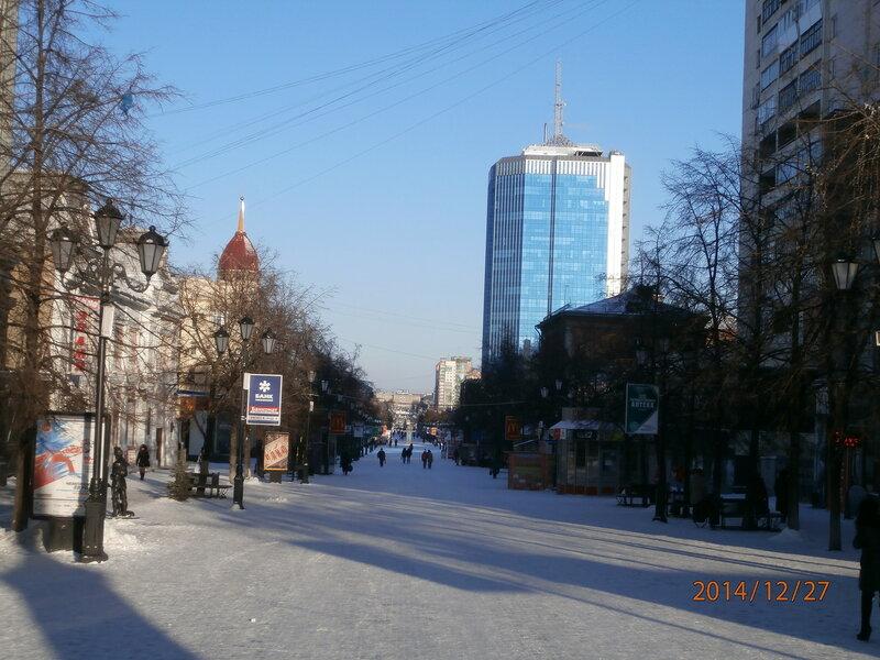 Морозная ул. Кирова