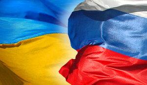 Россия хочет восстановить отношения с Украиной