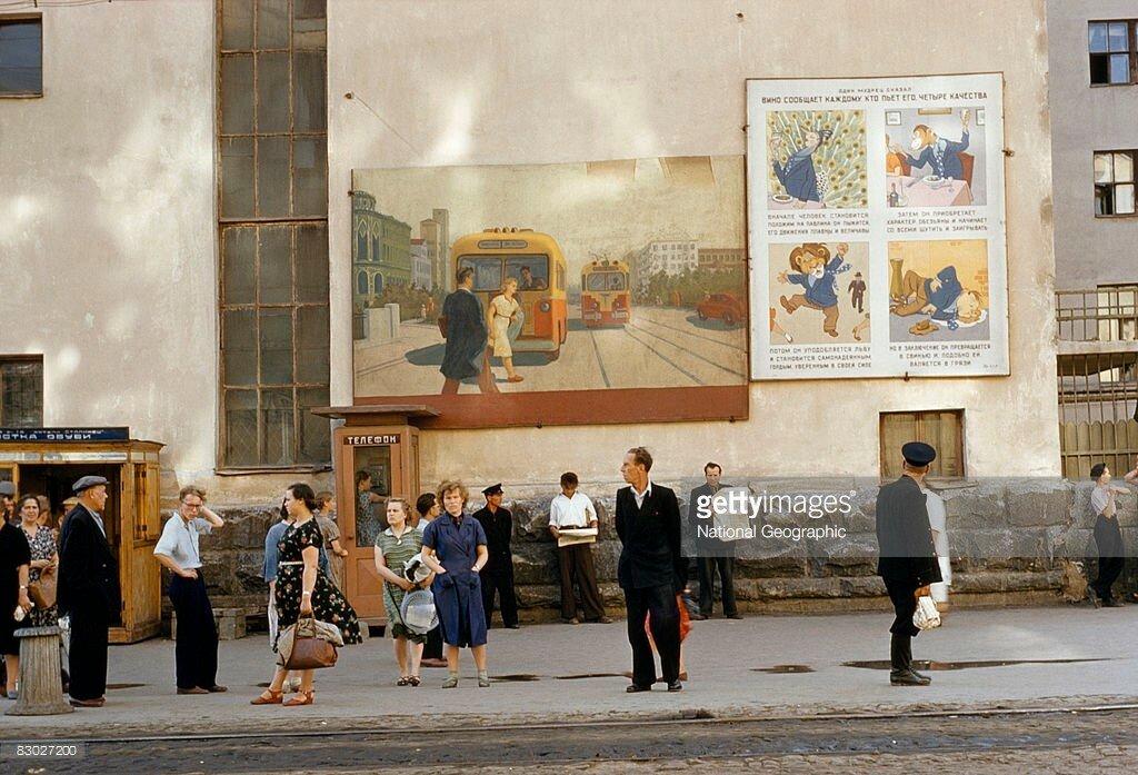 1959 Sverdlovsk by B. Anthony Stewart5.jpg
