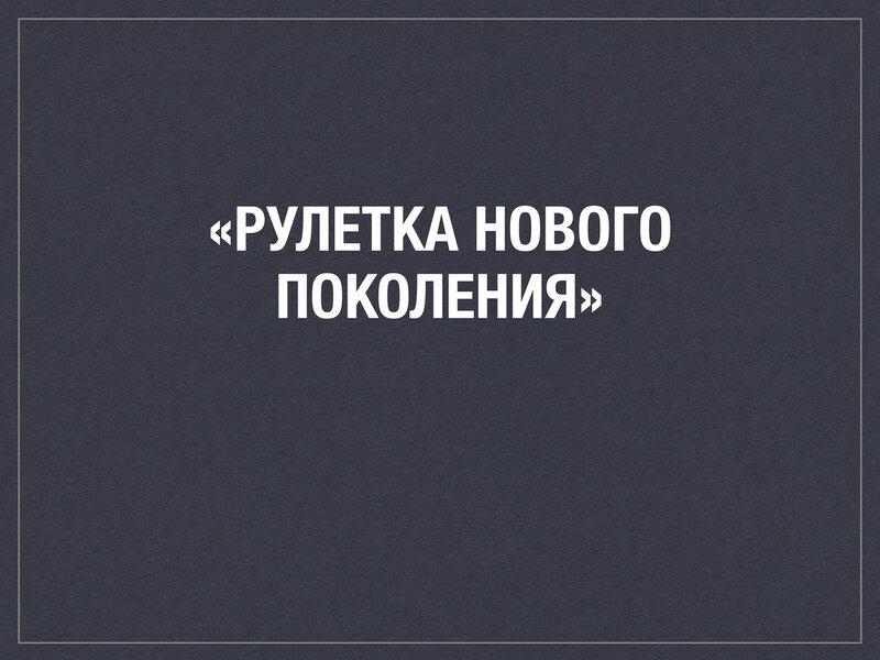 https://img-fotki.yandex.ru/get/15552/158289418.22c/0_135825_38edb229_XL.jpg