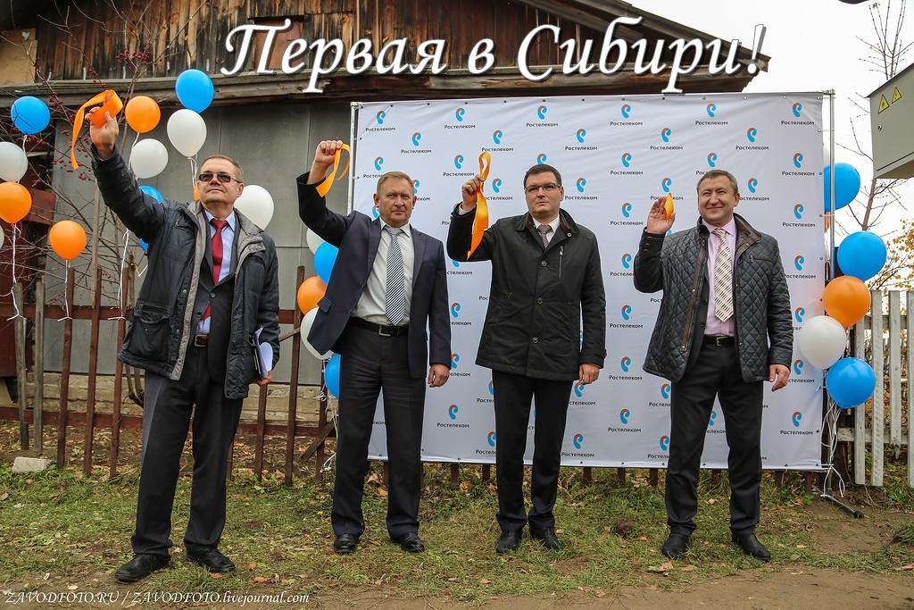 Первая в Сибири!.jpg