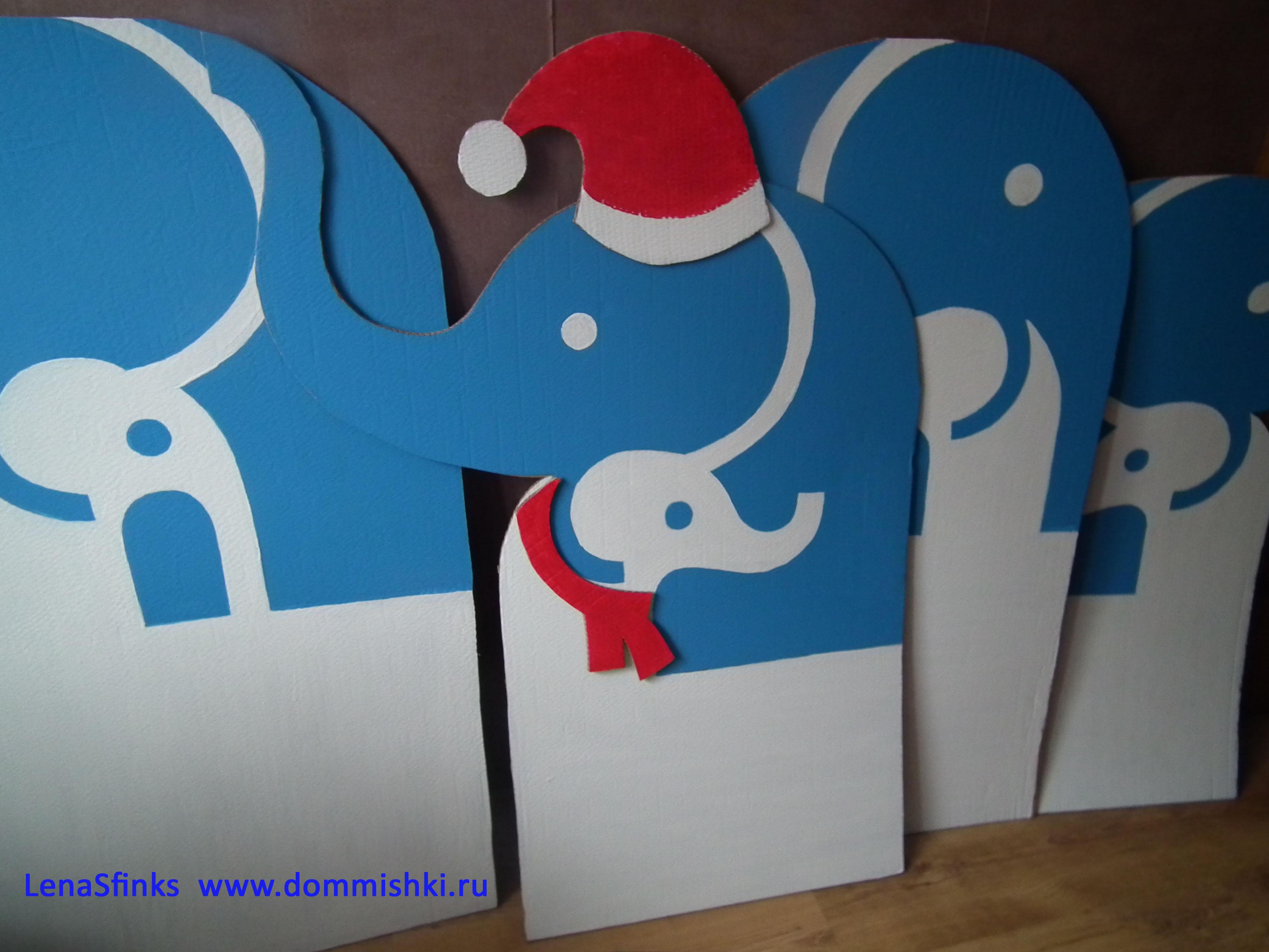 слоны3.jpg