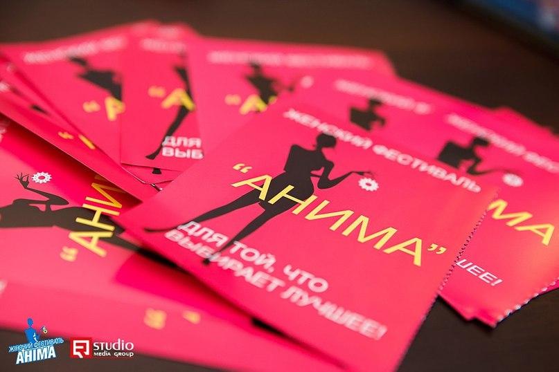 Билеты на Фестиваль для лучшей жительницы Днепропетровщены.jpg