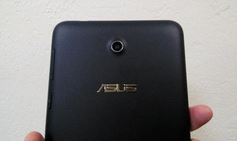 ASUS-1.JPG