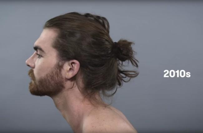 Авот исам ролик: Источник: WatchCut Video