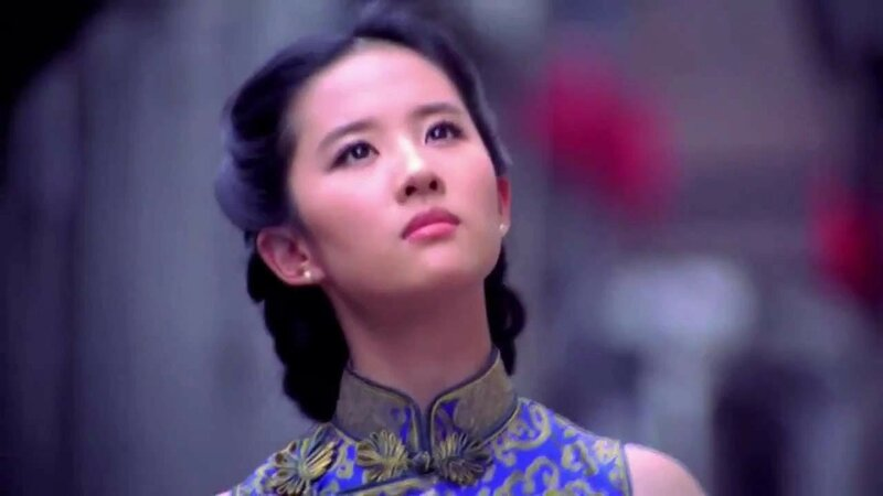 30 фактов о китайском языке