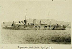 Мореходная канонерская лодка Бобр, прибывшая из Владивостока