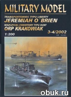 Книга Military Model 3-4/2002 - Ship Jeremiah O'brien & ORP Krakowiak
