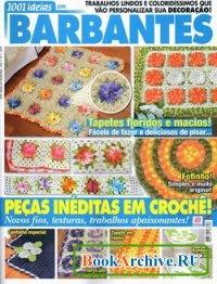 Книга 1001 Ideias em Barbantes №1 - 2011.