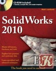 Книга SolidWorks 2010 Bible