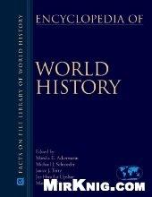 Книга Encyclopedia of World History