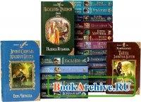 Книга Колдовские миры (77 книг)