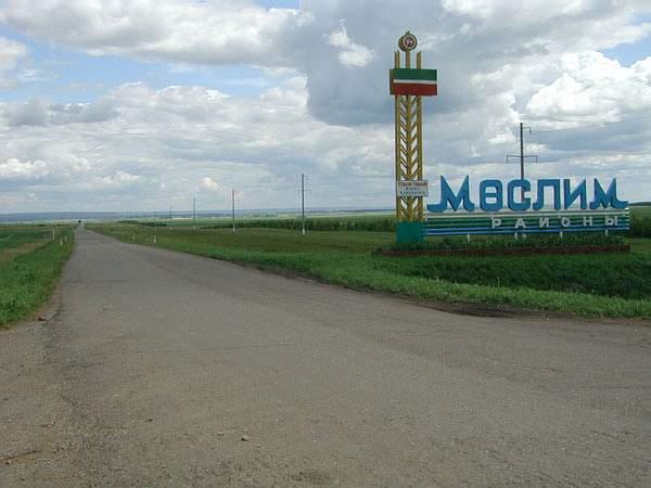 География Муслюмовского района РТ