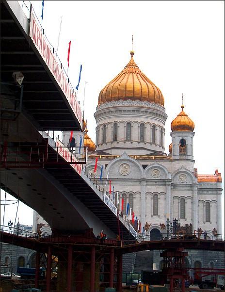 Строительство Патриаршего моста
