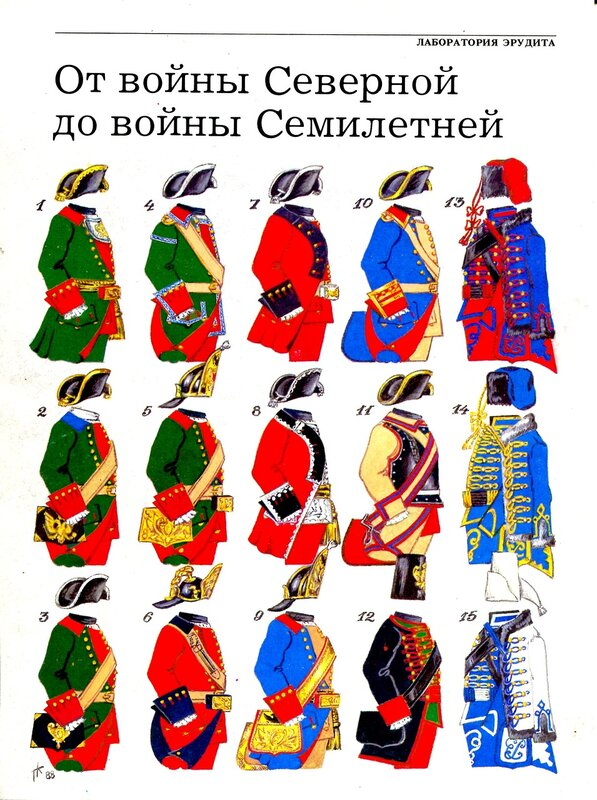 Советский музей 1988 - 4  002.jpg