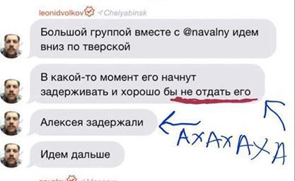 https://img-fotki.yandex.ru/get/15552/78082747.c1/0_d557b_bc8b503e_orig.jpg