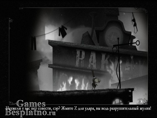 The Misadventures of P.B. Winterbottom / История П.Б. Уинтерботтома