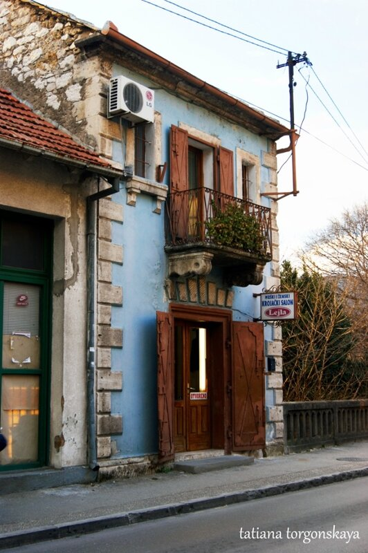 Один из домов на улице Маршала Тито