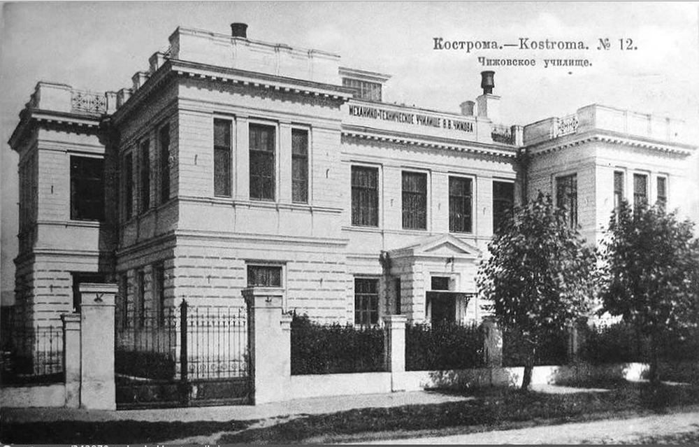 Чижовское училище