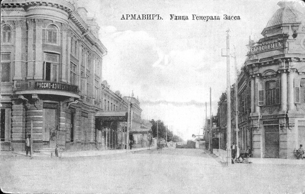 25. Генерала Засса ул.; вид от Николаевского пр. к ул. Лорис-Меликовской. 1913.
