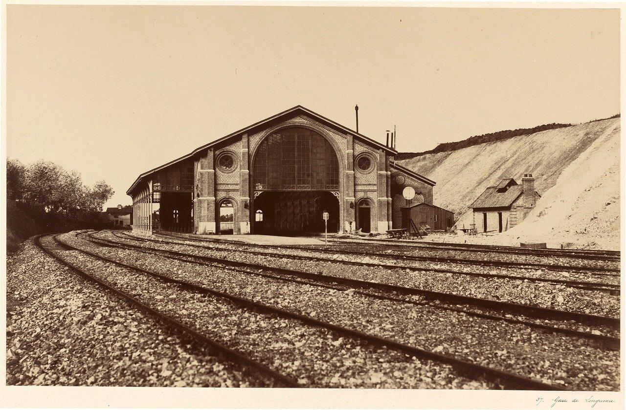 1855. Вокзал в Лонго