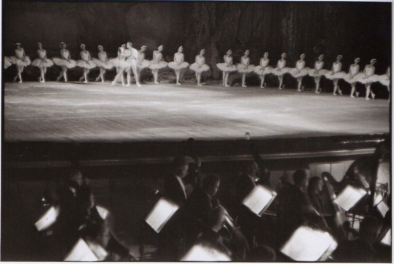 1954. Москва. Лебединое озеро в Большом театре